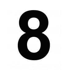 """ΑΥΤΟΚΟΛΛΗΤΑ ΝΟΥΜΕΡΑ LΑRGΕ 21 CΜ ΒLΑCΚ """"8"""""""